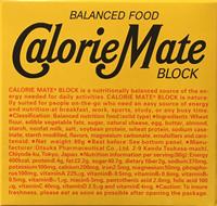 カロリーメイト ブロック チーズ味(4本入り)