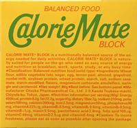 カロリーメイト ブロック フルーツ味(4本入り)