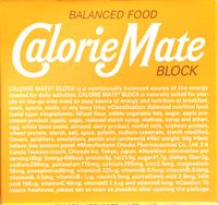 カロリーメイト ブロック プレーン味(4本入り)