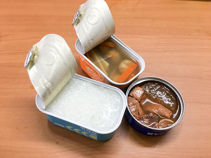 レスキューフーズ おかゆ・ぶり大根・つくねと野菜のスープ