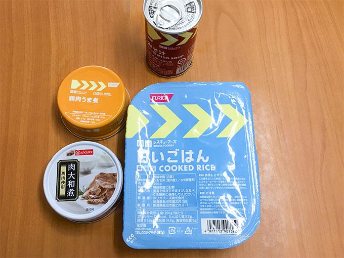 レスキューフーズ 白いごはん・鶏肉うま煮・こけし肉大和煮・味噌汁