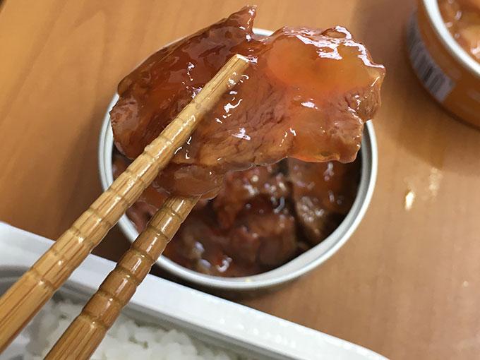 レスキューフーズ こけし肉大和煮