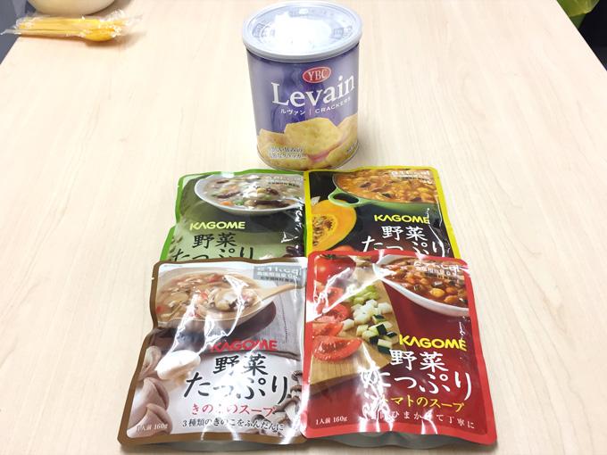 『ルヴァン クラッカー』と『カゴメ野菜たっぷりスープ4種』