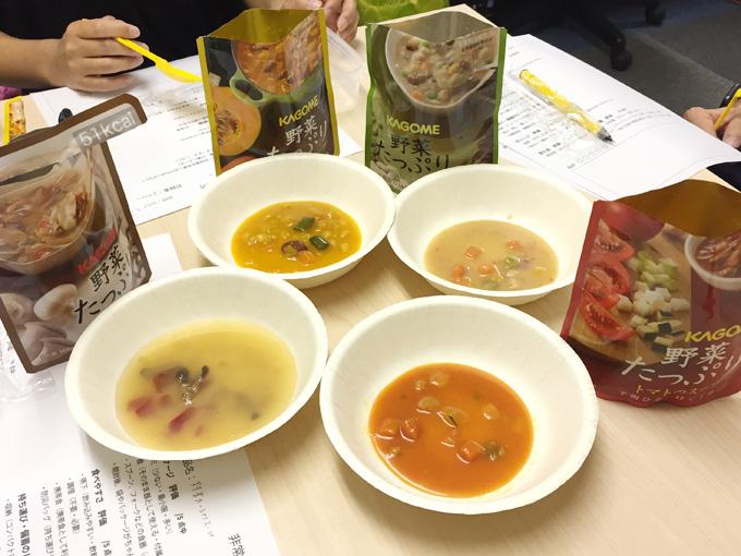 野菜スープの常温で実食前