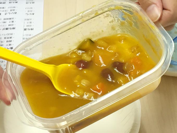 温めたかぼちゃのスープ