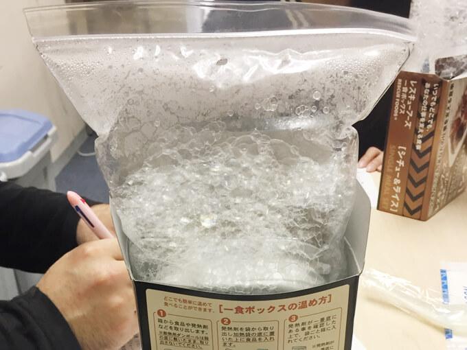 レスキューフーズ 一食ボックスの加熱中 中期