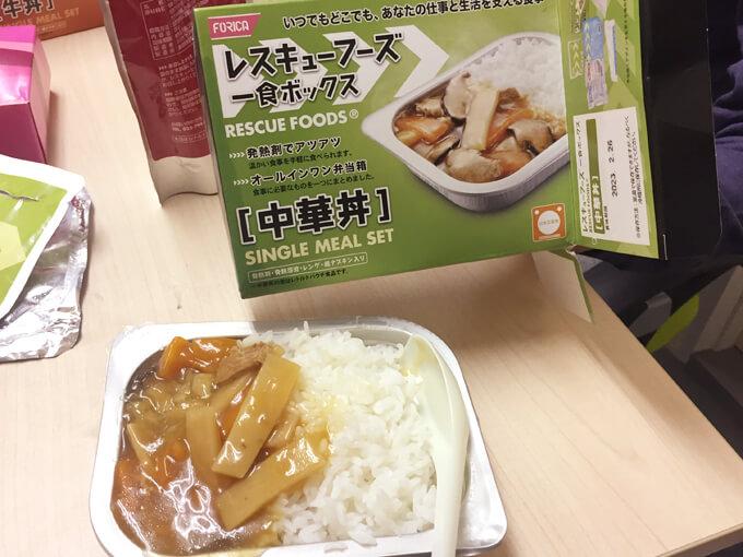 レスキューフーズ 一食ボックス、中華丼の出来上がり