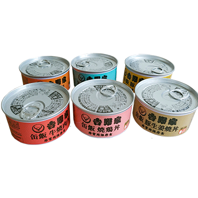 吉野家の缶飯