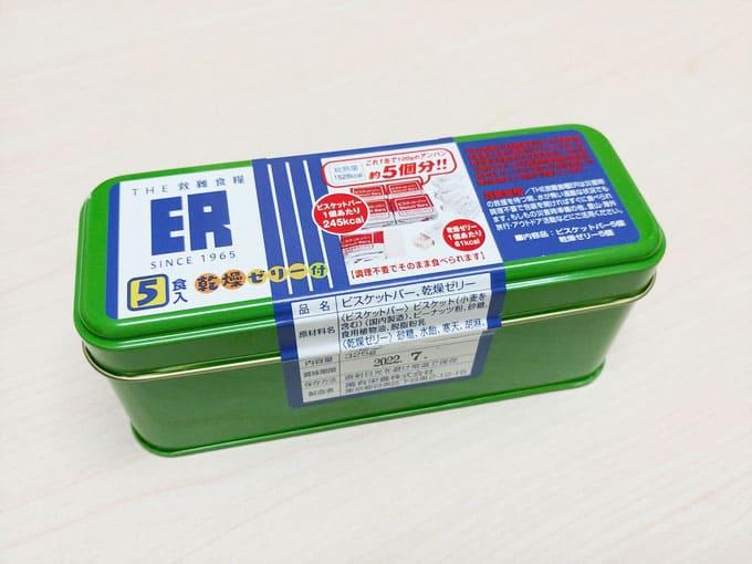 THE救難食糧ER 5食入 乾燥ゼリー付の外箱