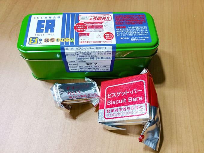 THE救難食糧ER 5食入 乾燥ゼリー付のパッケージ