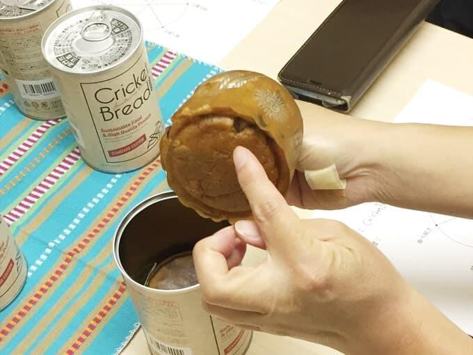 コオロギパンのチョコチップ