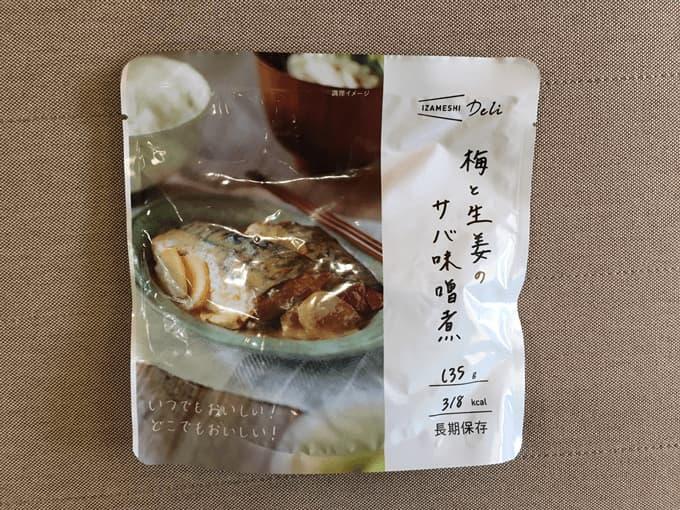 イザメシ さば味噌煮