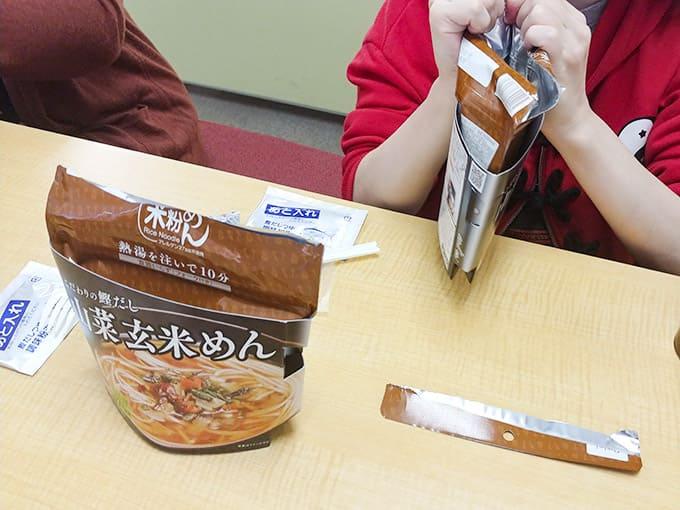 山菜玄米めんを開封