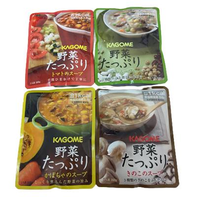 カゴメ野菜たっぷりスープ4種