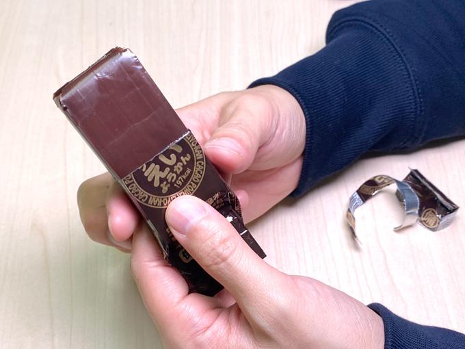 チョコえいようかんの押し出し