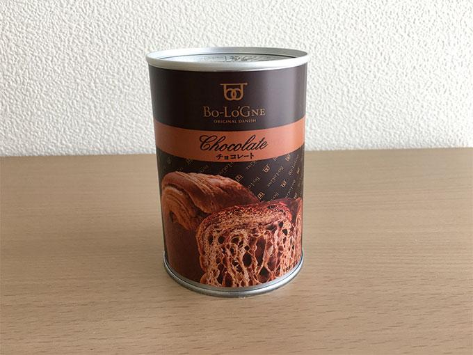 缶deボローニャのチョコレート
