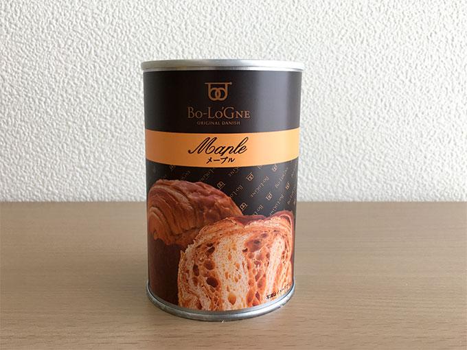 缶deボローニャのメープル