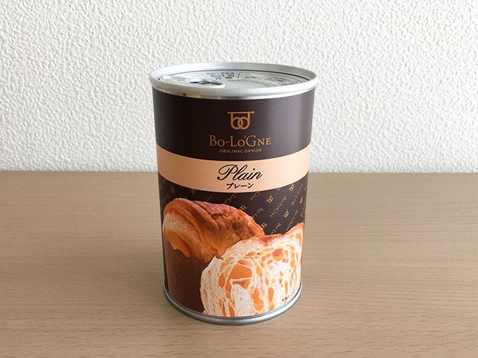 缶deボローニャのプレーン