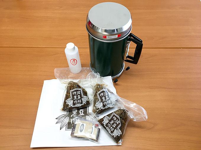 アルポットと南式丹波黒豆肉粽(ちまき)