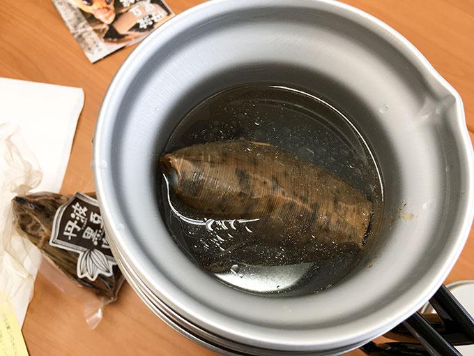 台南式丹波黒豆肉粽(ちまき)をアルポットに入れたところ