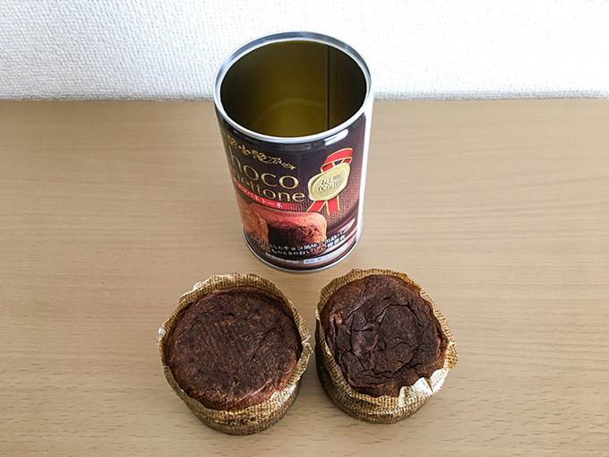 チョコパネトーネの缶の中身