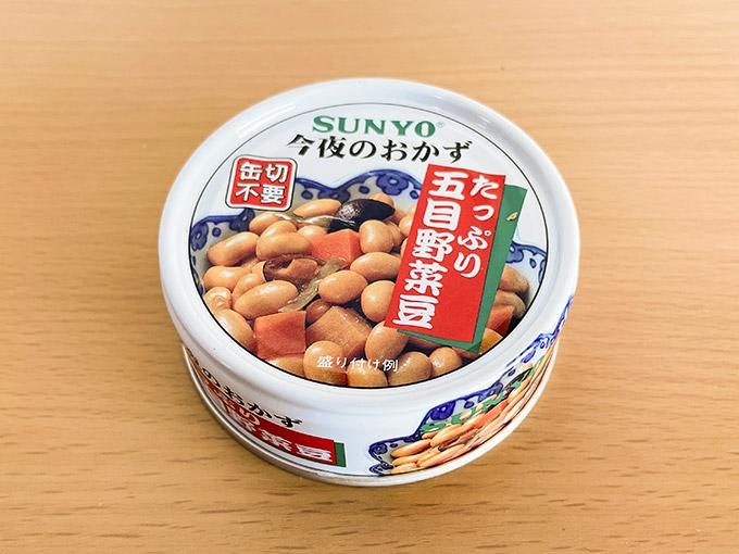 たっぷり五目野菜豆