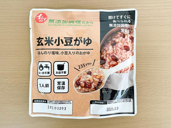 玄米小豆がゆ