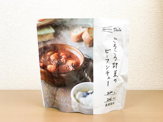 IZAMESHI Deliのごろごろ野菜のビーフシチュー