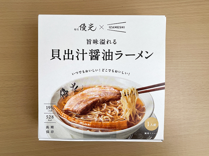 麺屋優光 × IZAMESHI