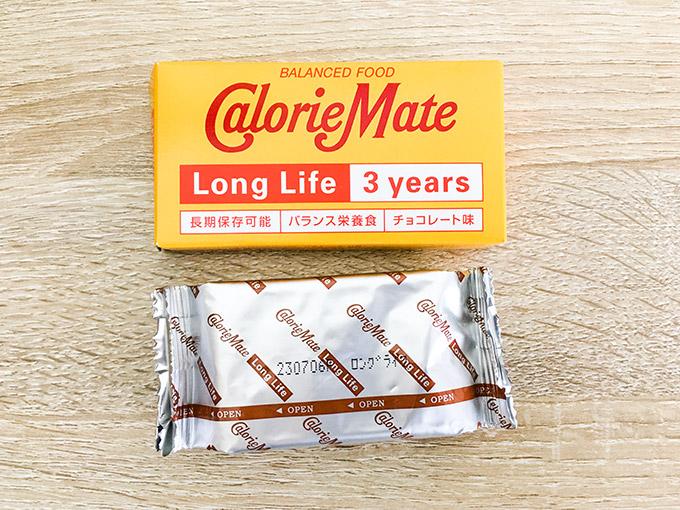 カロリーメイトロングライフパッケージ 小袋