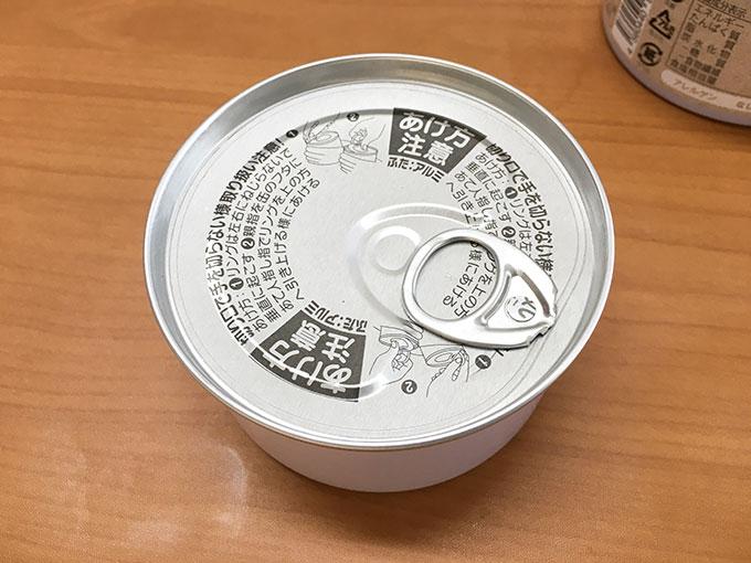 コトコト野菜缶の缶