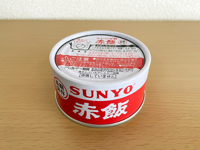 サンヨーの缶飯 赤飯