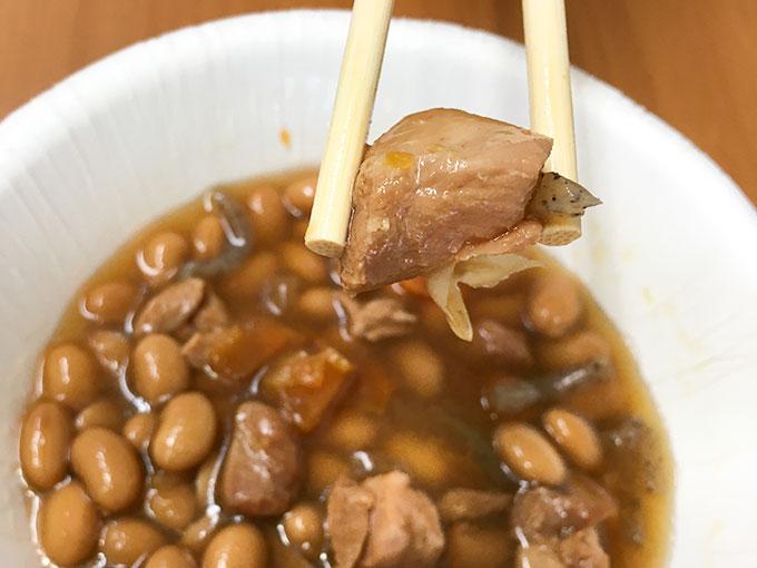 ウチパク鶏と大豆の旨煮のアップ